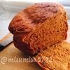 大豆粉の代わりにきな粉で☆きな粉ブランパン