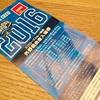 超満員の神宮球場、森岡選手が引退/ヤクルトスワローズvs横浜ベイスターズ