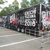 E.YAZAWA CONCERT TOUR 2016
