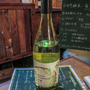 折角だから甲州ワインを飲んでみた@俺のバルOREBAL 山梨県甲府市 初訪問