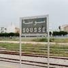 世界遺産スースの街へ行く チュニジアの鉄道は大丈夫?
