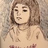 少女のペン画……インクを買ったので