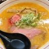 えびしお@ラーメン屋 切田製麺 2019ラーメン#104