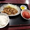 西川口の「あおき食堂」で豚バラ焼定食を食べました★