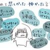 紙芝居たいむ(後編)