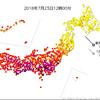 【大暑】岐阜多治見では40.7℃・東京青梅では40.8℃・埼玉県熊谷では41.1℃を観測!国内最高気温更新!!