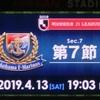 第7節 横浜F・マリノス VS 名古屋グランパス