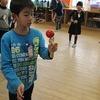 1年生:昔の遊び道具 けん玉