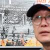 朝日新聞による映画「1987」紹介記事