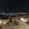 記念日にはガーデンレストラン風舎で夜景を見ながら美味しいディナー テラス席、バーベキューも!(神戸市兵庫区)神戸旅vol.10