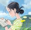 映画『この世界の片隅に』 すずさんの意志と広島へ帰らない理由