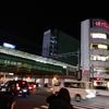 新宿・渋谷出張