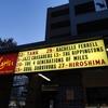 Yoshi's Oakland (和食&ジャズクラブ) [Oakland,CA]
