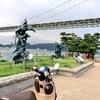 原付で広島から福岡まで行ったら交通費(ガソリン代)243円で行けました