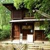 京都 吉田山山頂の隠れ家のような茂庵カフェで時間を忘れてゆっくり過ごす。(Kyoto,MOAN)