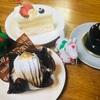 【口コミ】甲南山手、パティスリーエイル!とろーり濃厚チョコレートケーキがおすすめ!