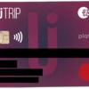 そのクレジットカードの海外決済、損していますよ? ~手数料3%の罠と回避カード~