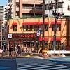 六本松にコメダコーヒーが!!