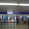横浜でリアル宝探しに参加してきたよ。