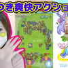 【インディーゲーム支援プロジェクト】『リリーさんバトる!』をゲーム実況プレイ!
