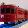 購入物No.104 真っ赤な岐阜の路面電車のプラレール