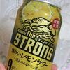 【独女と酒】黄色い夜~キリン・ザ・ストロング 味わいレモンサワー飲みながら蜂のドキュメンタリー