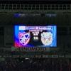 板倉の成長こそこの2試合の最大の成果(ルヴァン杯FC東京vsフロンターレ)
