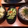 【名古屋旅】お気に入りの場所 その3