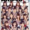 【AKB48 45thシングル選抜総選挙】ジャニヲタによる選抜メンバー予想!【2016年/第8回】