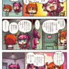 WEBマンガ『ますますマンガで分かる! Fate/GrandOrder』第27話:深まった絆