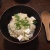 十観山でお弁当&カップ麺 2017.10.5