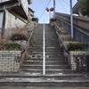 北九州市 八幡東区 : 枝光駅周辺 階段巡り