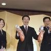 千葉知事選、森田健作氏が3選…新人3人を破る