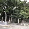 「(新栄)白山神社」(名古屋市中区)