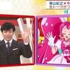 【アニメ】キラキラ☆プリキュアアラモード!第49話・最終回「大好きの先へ!ホイップ・ステップ・ジャーンプ!」感想
