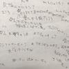 ぶいコン MCメモ 2017/9/9 The ONES
