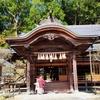 竈門(かまど)神社と福岡オクトーバーフェストに行ってきました。