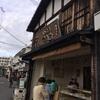 【古川橋】名物は「おやき」のパン屋、こね家