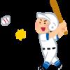 プロ野球はどのサービスで見るのがお得?(ただし、パリーグに限る)