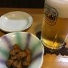京都に行ってました、出張で。