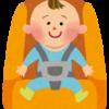 子どもを車送迎することのメリット・デメリット