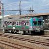 岳南電車に乗り鉄る。