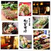 【オススメ5店】大和・中央林間・長津田(神奈川)にある創作料理が人気のお店