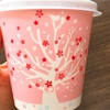 The Best Cup  Making Your Moment