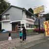 【霧島のレストラン_おふくろに行ってみた】d( ̄  ̄)