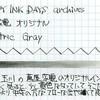 #039 蔦屋家電オリジナル Electric Gray