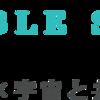 【 新・宇宙Portable☆School 】募集開始🌟