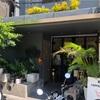 路地奥にある自家焙煎のカフェKARO Coffee Roasters@プラカノン