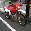 RIDE RED!