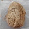 姫路市飾磨区のパン屋「マナレイア飾磨店」の「夢きなこドーナツ」と「黒豆吟醸あんぱん」を食べた感想
